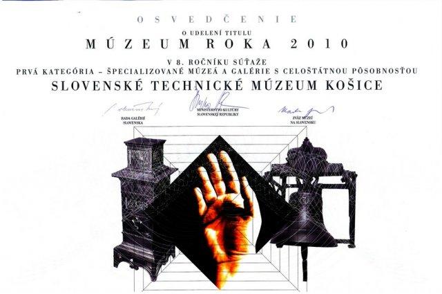 muzeum roka 2010