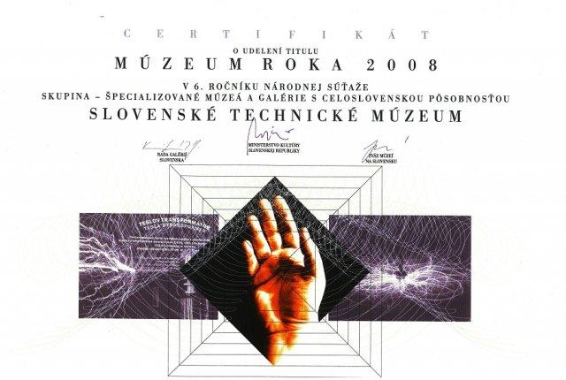 muzeum roka 2008